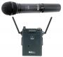 AKG PR-81/HT UHF